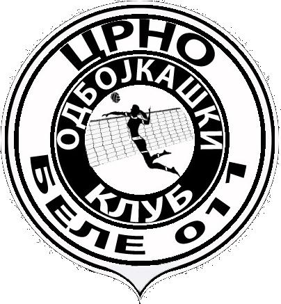 crno-bele-011-logo-transparent